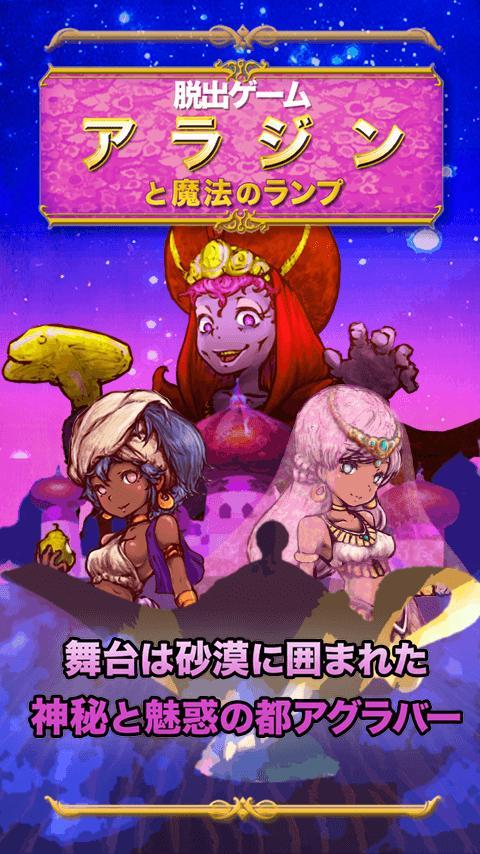 アラジン と 魔法 の ランプ 舞台