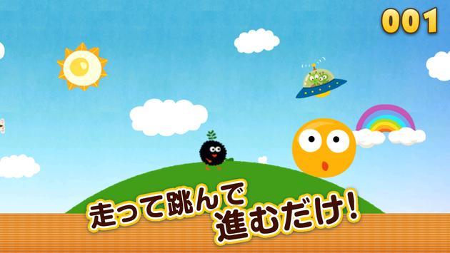 くるぷらJump-タップでジャンプ!かんたんカジュアルゲーム apk screenshot