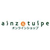 シミ肥満に効く医薬品や漢方はainz&tulpe通販サイト icon