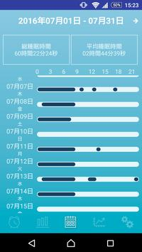 airweave sleep analysis screenshot 3