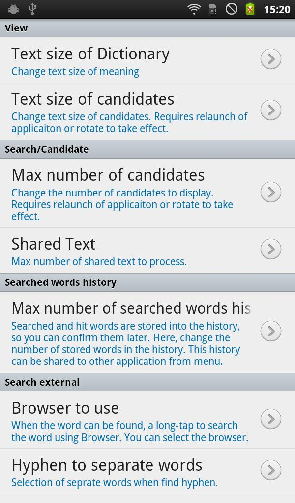 English Word List Dictionary for Android - APK Download