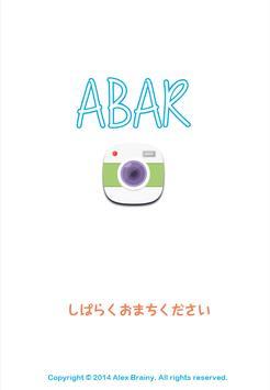 ABAR apk screenshot