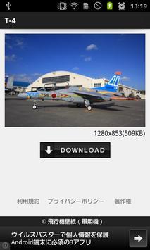 Airplane Wallpaper (Warplane) apk screenshot
