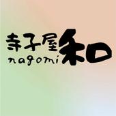寺子屋〜nagomi和〜 icon
