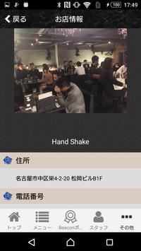 HandShake screenshot 2