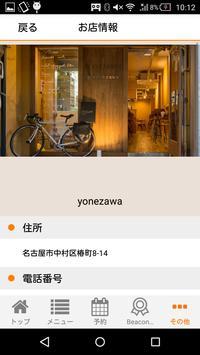 yonezawa poster