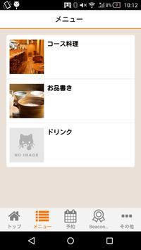 yonezawa screenshot 1