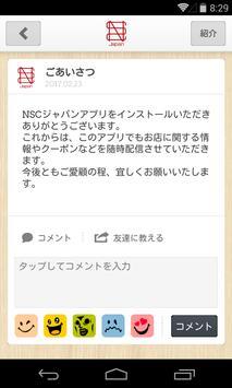 キラキラネーム専用印鑑ストアー キラキラ apk screenshot