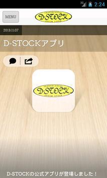 D-STOCK poster