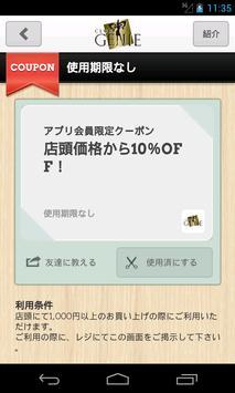 クラブ ジニー apk screenshot