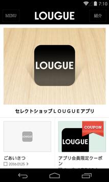 LOUGUE poster
