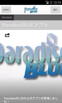 ParadiseBLUE poster