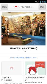 Plimb poster