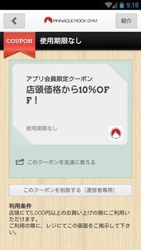 Plimb apk screenshot