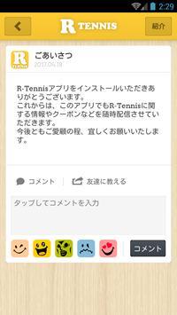 R-Tennis apk screenshot