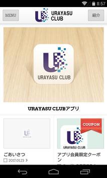 URAYASU CLUB poster