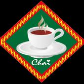 インドカレーハウス チャイ icon