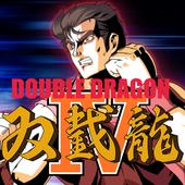 Double Dragon 4 icon