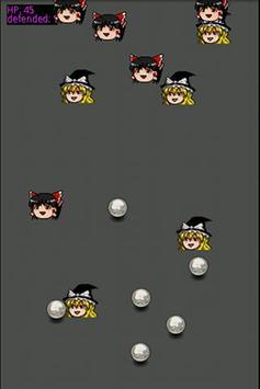 Yukkuri Defender screenshot 1
