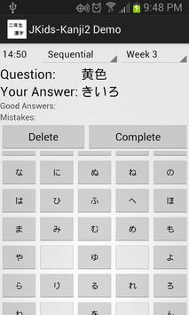 JKids Kanji 2 Demo apk screenshot