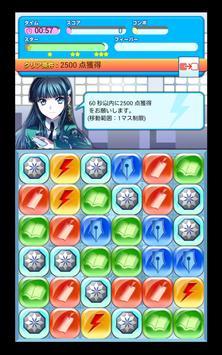 電撃文庫パズルコレクション screenshot 15