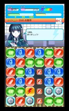 電撃文庫パズルコレクション screenshot 16