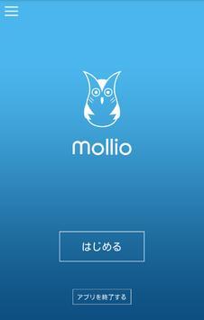 mollio(モリオ)不動産屋さんのようなお部屋探しアプリ poster