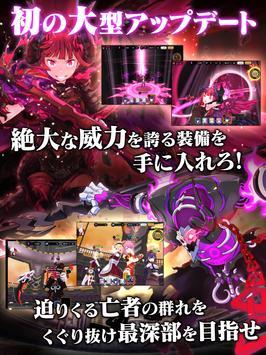放課後ガールズトライブ screenshot 9