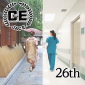 第26回日本臨床工学会及び平成28年度日本臨床工学技士会総会 icon