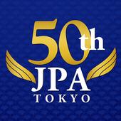 第50回日本薬剤師会学術大会 icon