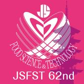 日本食品科学工学会 第62回大会 icon