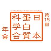 16th Annual Meeting PSSJ icon