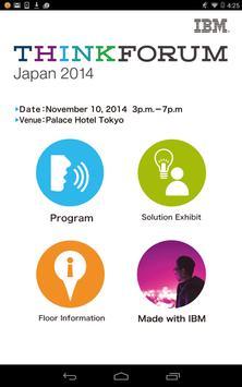 THINKFORUM Japan 2014 poster