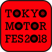 The 45th Tokyo Motor Show 2017 icon