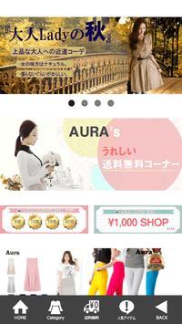 プチプラ大人可愛いレディースファッション 激安通販「アウラ」 poster