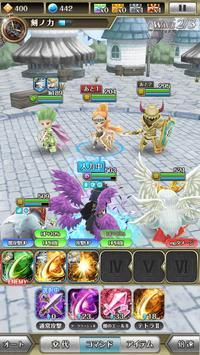 ワールドクロスサーガ 時を思考する対戦RPG スクリーンショット 4