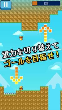 極限RUN - 難しさの限界への挑戦 poster