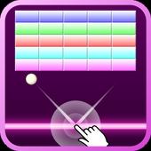 【タップでブロック崩し】REFLECRASH icon