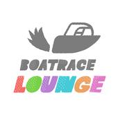 ボートレースラウンジ ボートレースの楽しさが盛り沢山のアプリ icon