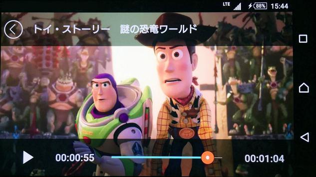 bonobo apk screenshot