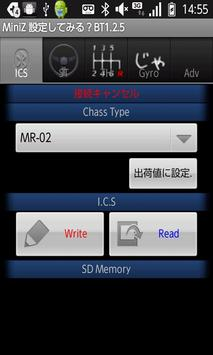 Mini-Z ICS設定してみる?BT版 apk screenshot
