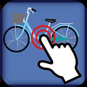 Choice Bike version icon