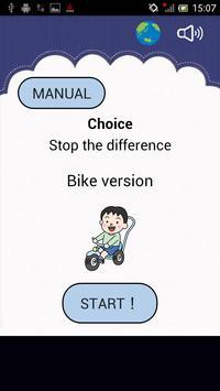 Choice Bike version poster