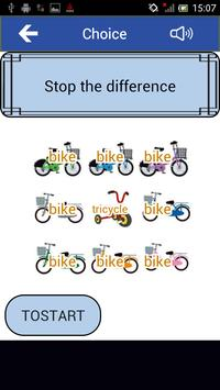 Choice Bike version screenshot 1