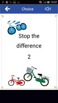Choice Bike version screenshot 2