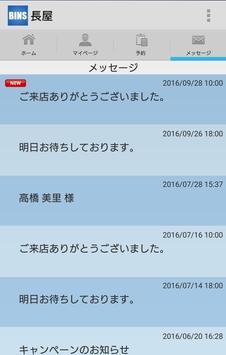 OSAYA apk screenshot