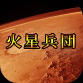 MasterPiece Kaseiheidan icon