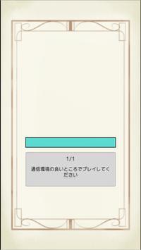 MasterPiece Kaseiheidan apk screenshot