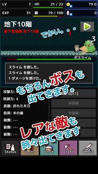 QuickRogue - 放置できるダンジョンRPG apk screenshot