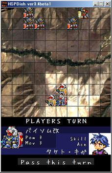 GALAXY HERO BAISOM apk screenshot